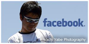 白石康次郎Facebook